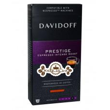 Кава Davidoff Cafe Nespresso Prestige в капсулах 10 х 5,5 г (4046234847369)