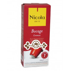Кава Nicola Bocage Cremoso 7 в капсулах 10 х 5 г (5601132002143)