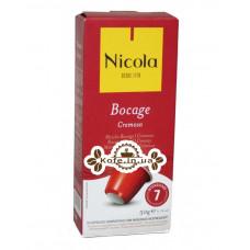 Кофе Nicola Bocage Cremoso 7 в капсулах 10 х 5 г (5601132002143)