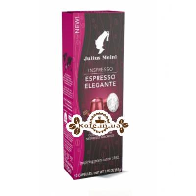 Кофе Julius Meinl Nespresso Espresso Elegante в капсулах 10 х 5.3 г