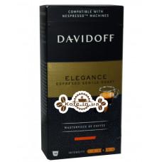 Кава Davidoff Cafe Nespresso Elegance в капсулах 10 х 5,5 г (4046234847345)