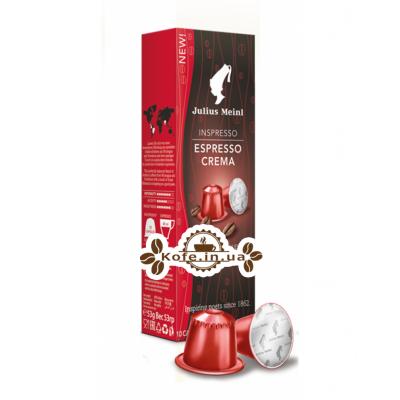 Кофе Julius Meinl Nespresso Espresso Crema в капсулах 10 х 5.3 г (9000403845933)