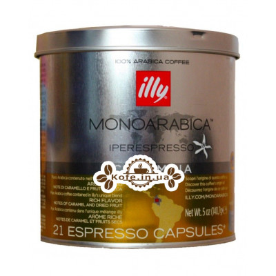 Кава illy IperEspresso Monoarabica Colombia в капсулах 21 х 6,7 г (8003753974811)