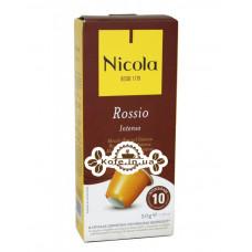Кава Nicola Rossio Intenso 10 в капсулах 10 х 5 г (5601132002587)