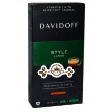 Кава Davidoff Cafe Nespresso Style Lungo в капсулах 10 х 5,5 г (4046234847383)