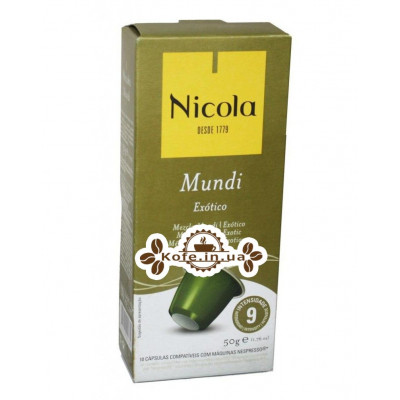 Кава Nicola Mundi Exotico 9 в капсулах 10 х 5 г (5601132002389)