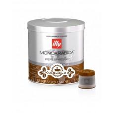 Кофе illy IperEspresso Monoarabica Costa Rica в капсулах 21 х 6 г