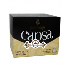 Кава Dallmayr Nespresso Capsa Espresso Vanilla в капсулах 10 х 5,6 г (4008167011606)