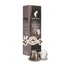 Кава Julius Meinl Nespresso Ristretto Intenso в капсулах 10 х 5.3 г