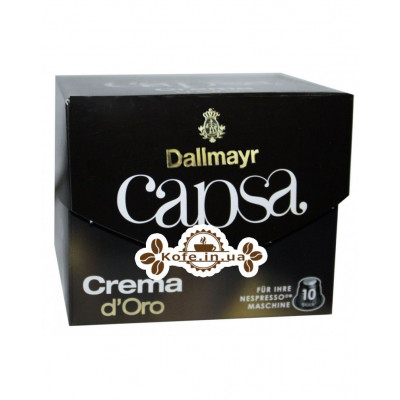 Кава Dallmayr Nespresso Capsa Crema d'Oro в капсулах 10 х 5,6 г (4008167011200)
