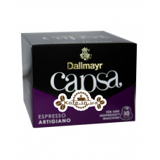 Кава Dallmayr Nespresso Capsa Espresso Artigiano в капсулах 10 х 5,6 г (4008167010203)