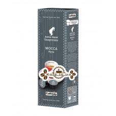 Кофе Julius Meinl Inspresso Mokka Forte в капсулах 10 х 8,5 г (9000403822279)