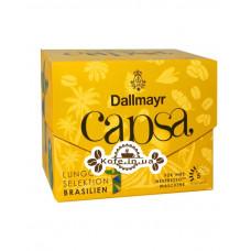 Кофе Dallmayr Nespresso Capsa Lungo Selektion Brasilien в капсулах 10 х 5,6 г (4008167011804)