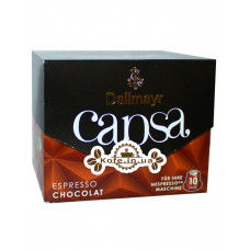 Кофе Dallmayr Nespresso Capsa Espresso Chocolat в капсулах 10 х 5,6 г (4008167011705)