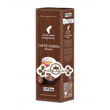 Кава Julius Meinl Inspresso Caffe Crema Melody в капсулах 10 х 8 г (9000403822286)