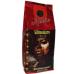 Кава в зернах - Ауреліо Кілиманджаро 453 г