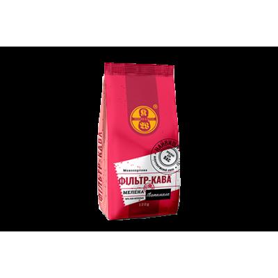 Арабіка кава мелена - Фільтр моносортів Гватемала 120 г