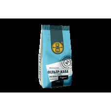 Арабіка кава мелена - Фільтр моносортів Гондурас 120 г