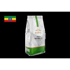 Арабское Эфиопское кофе в зерне - Иргачиф 250 г