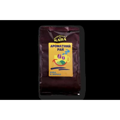 Арома Кофе со вкусом мигдаля (в зернах) 500 г