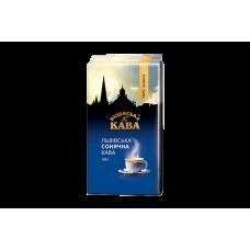 Запашна Кава - Сонячна (зернова) 1000 г