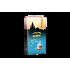 Запашка Кава - Ранкова (мелена) 250 г
