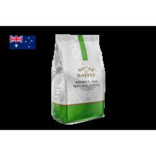 Кофе Арабика Австралия Скайбери (зерновой кофе) 100 г