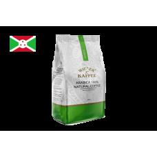 Кава Арабіка Бурунді (зернова кава) 500 г