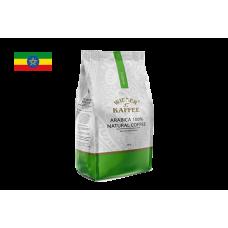 Кава Арабіка Ефіопія Харар (кава в зерні) 500 г