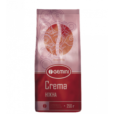 Кава Gemini в зернах Crema (ніжна)