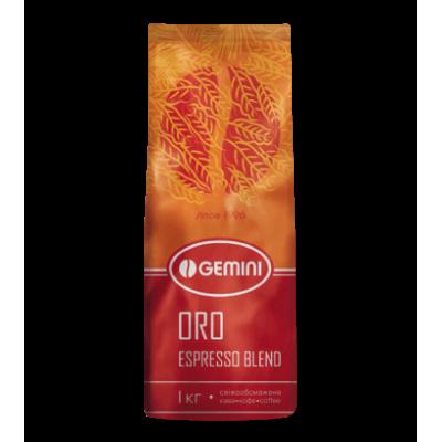 Кава Gemini зернова ORO (Джеміні ОРО)