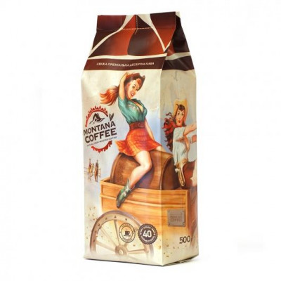 Кава Montana ванільний мигдаль (Almond Vanilla) (зернова кава) 500 г