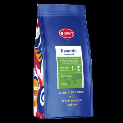 Кофе Rwanda Musha PB Gemini моносорт (Джемини моносорт)
