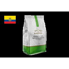 Кофе из Эквадора, Галапагосское арабское кофе в зерне 100 г