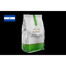 Кофе из Сальвадора (арабика зерно) 500 г