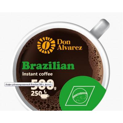 Кофе сублимированный Brazilian (кофе растворимый) 500 г