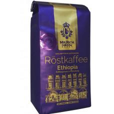 Кава в зернах - мр. Річ Ефіопія 500 г