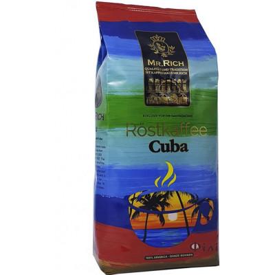 Кава в зернах - мр. Річ Куба 500 г