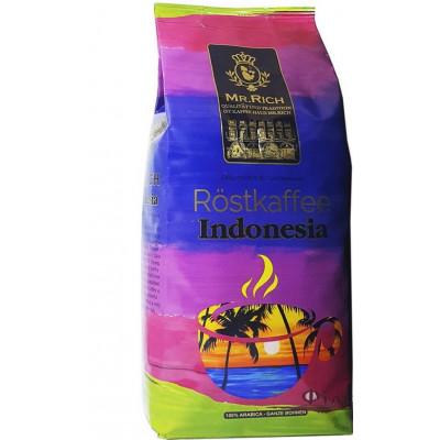 Кава в зернах - мр. Річ Індонезія ексклюзив 500 г