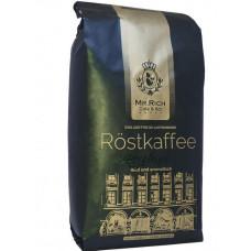Кава в зернах - мр. Річ з ароматом лісового горіха 500 г