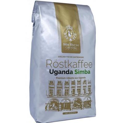 Кава в зернах - мр. Річ Уганда Симба 500 г